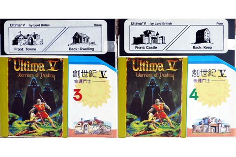 Computer Game Museum Display Case - Ultima V: Warriors of ...
