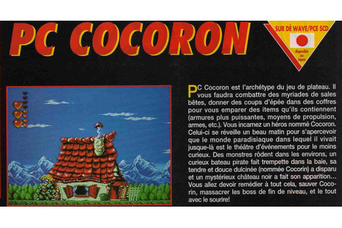PC Cocoron [PC Engine - Cancelled] - Unseen64