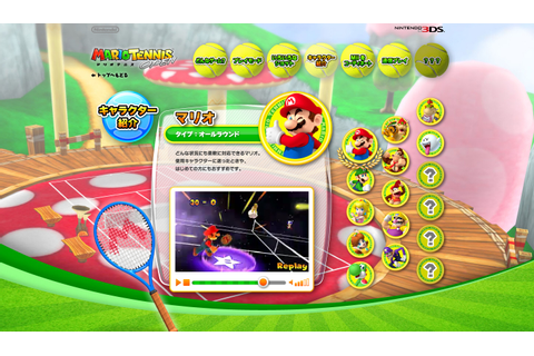 Mario Tennis Open Release Date Is May 20, 2012. Characters ...
