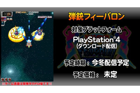 Cave shoot 'em up Dangun Feveron coming to PS4 - Gematsu