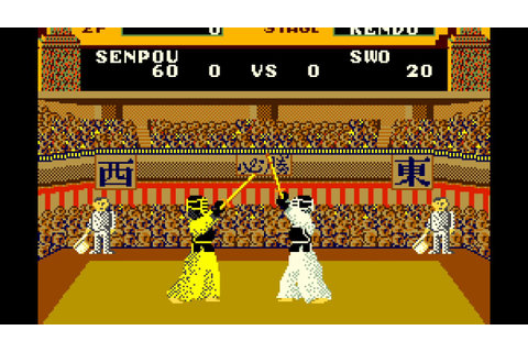 Arcade Game: Great Swordsman (1984 Taito) - YouTube