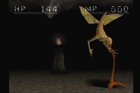 Shadow Tower Screenshots for PlayStation - MobyGames