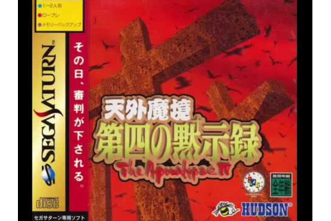 Tengai Makyou 天外魔境 IV OST - sega saturn Battle - YouTube