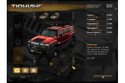 Download 4×4 Hummer Game Full Version For Free