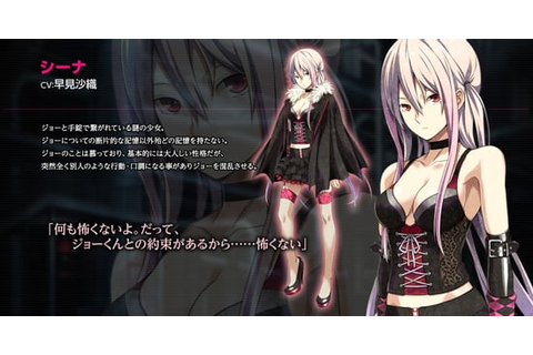 5pb.'s Disorder 6 Game's Opening Streamed - Interest ...