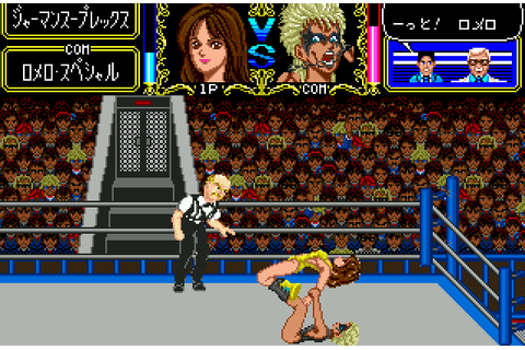 Super Adventures in Gaming: Cutie Suzuki no Ringside Angel ...