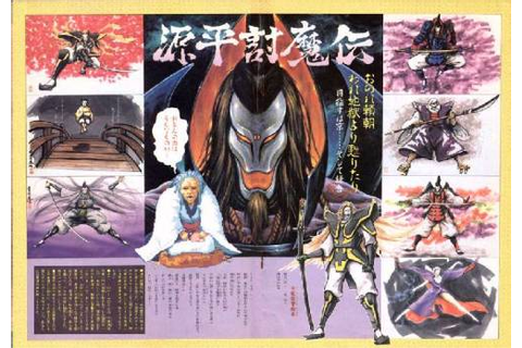 Genpei Tōma Den aka The Genji and the Heike Clans ...