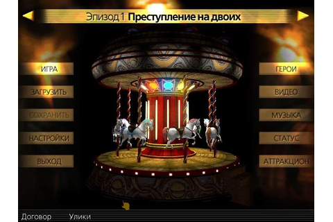 Faust: The Seven Games of the Soul обзор, Фауст: Семь ...