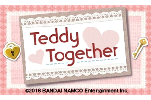 Super Adorable! Nintendo 3DS - Teddy Together | This Is Life