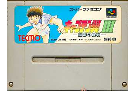 Play Captain Tsubasa 4: Pro no Rival Tachi (Spanish) on ...