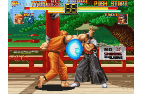 Art of Fighting | Trained Old Skool