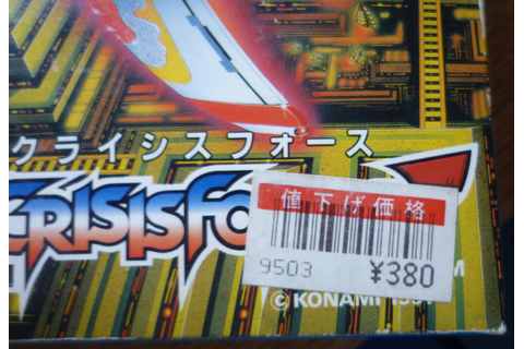 Famicomblog: Crisis Force for the Famicom: Somebody got a ...