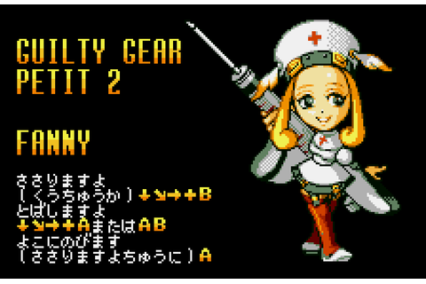 Guilty Gear Petit 2 – Kimimi The Game-Eating She-Monster