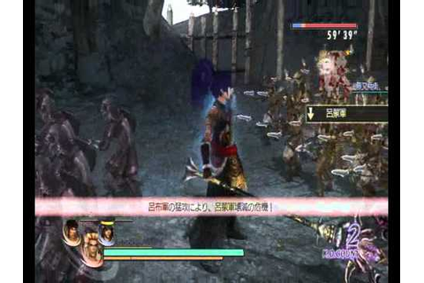 Musou Orochi Z with mods x2 - YouTube