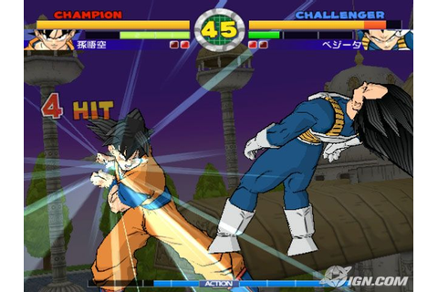 Super DBZ Screenshots, Pictures, Wallpapers - PlayStation ...