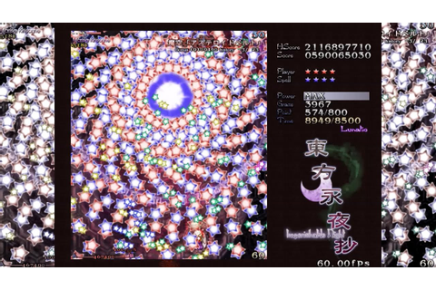 Touhou 8 - Imperishable Night - Ultra Lunatic 1cc Border ...
