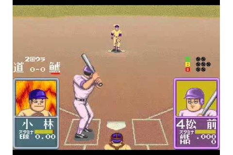Game of the day 991 Ah Eikou no Koshien (嗚呼栄光の甲子園) Taito ...