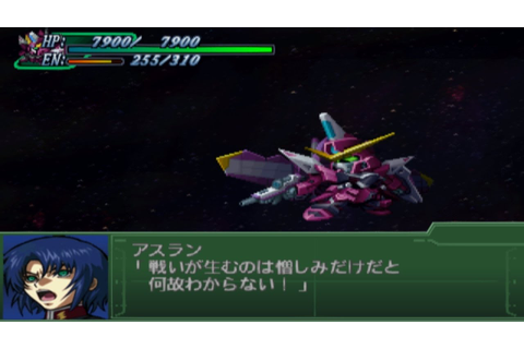 Super Robot Wars Alpha 3 - Justice Gundam Attacks - YouTube