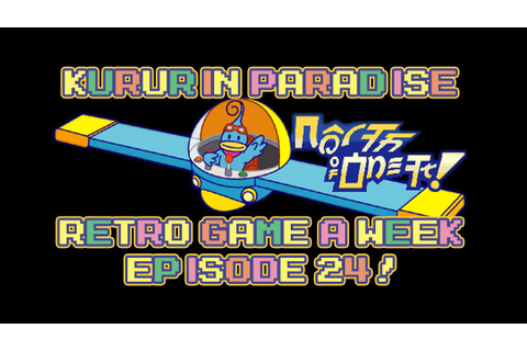 Kururin Paradise! - Retro Game A Week Episode 24 - - YouTube
