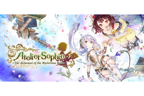 Atelier Sophie The Alchemist of the Mysterious Book-CODEX ...