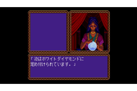 Might & Magic 1 Secret of the Inneer Sanctum - PC Engine ...