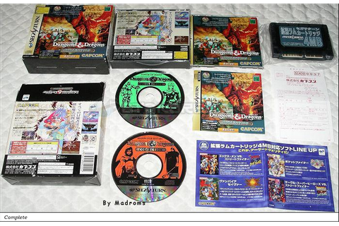 Dungeons & Dragons Collection (Kakuchou Ram Cartridge 4MB ...
