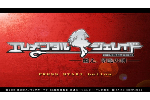 Erementar Gerad: Matoe, Suifu no Ken (2005) by Taito PS2 game