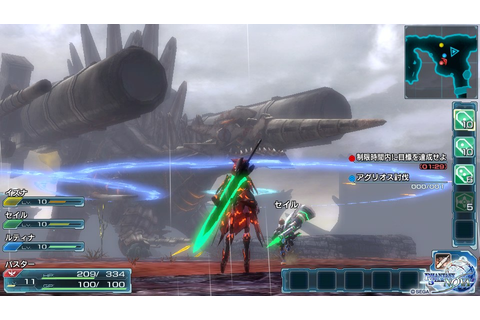 Preview – Phantasy Star Nova | Nibelheim - Ryuzaki57's ...