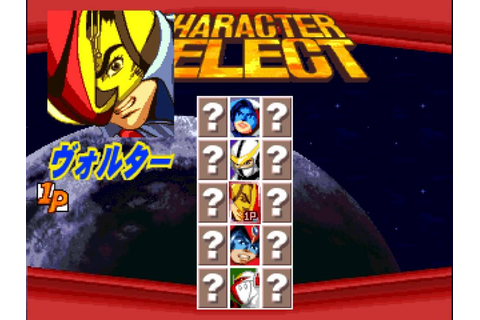 Tatsunoko Fight Character Select PS1 - YouTube