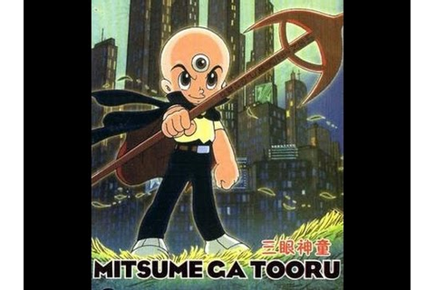 Mitsume Ga Tooru (Famicom) - (Full game - no continues ...