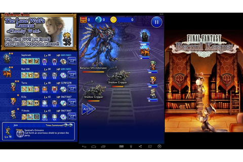 Final Fantasy Record Keeper - Ultimate Bahamut SIN - YouTube