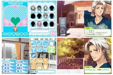 Tokimeki Memorial Download Free Full Game | Speed-New