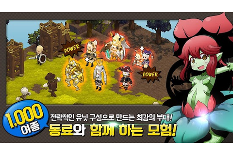 Saga Frontier APK 1.1.18 - Free Simulation Games for Android
