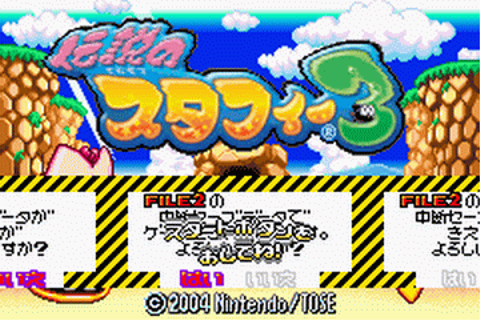 Densetsu No Stafy 3 Details - LaunchBox Games Database