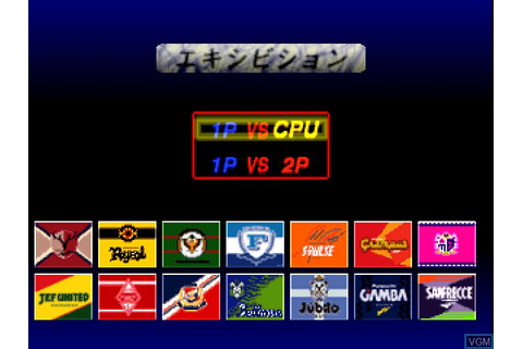 J. League Jikkyou Winning Eleven for Sony Playstation ...
