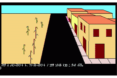 Cranston Manor (1983) by Starcraft NEC PC8801 game