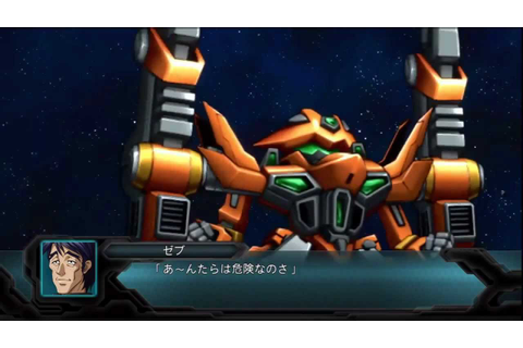 2nd Super Robot Wars Original Generations - Guest's Three ...