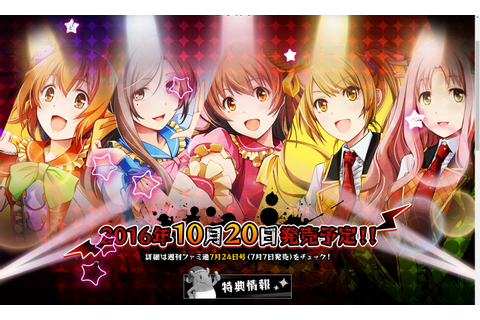 Idol Death Game TV sur ActuGaming.net