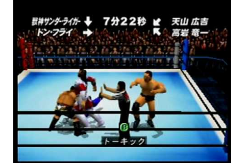 New Japan Pro-Wrestling 2 N64 - 4 Player First Time Game ...