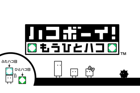 New BOXBOY! game released on Japanese eShop today - Vooks