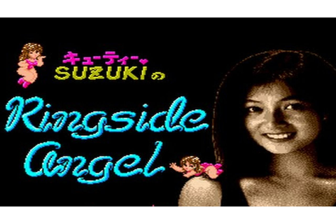 Cutie Suzuki no Ringside Angel First Impressions ...