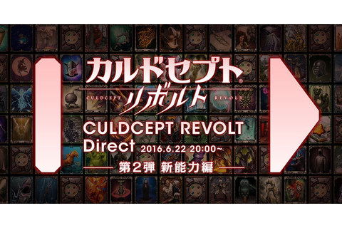 A Second Culdcept Revolt Nintendo Direct is on the Way in ...