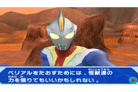 Daikaiju Battle Ultra Coliseum DX - Ultraman Mode Part 11 ...