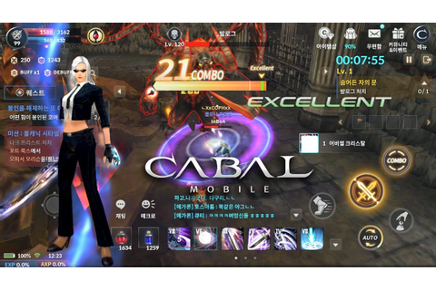 Cabal Mobile 카발 모바일 - Force Blader Max Level 99 Solo ...