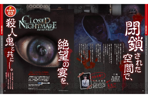 Nippon Ichi Software live-action horror adventure Closed ...
