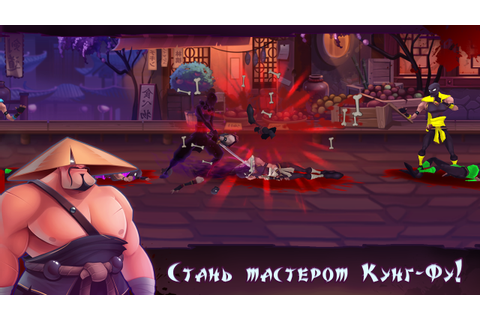 Скачать Fatal Fight 2.0.236 для Android
