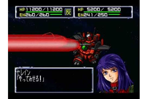 Super Robot Wars 64 - Rathgrith All Attacks - YouTube