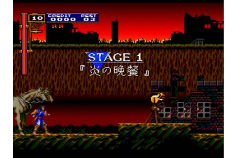 RETRO REVIEW: Castlevania: Rondo of Blood - oprainfall