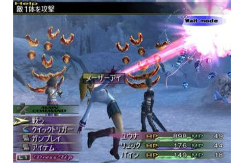 Final Fantasy X-2: International + Last Mission (2004) by ...