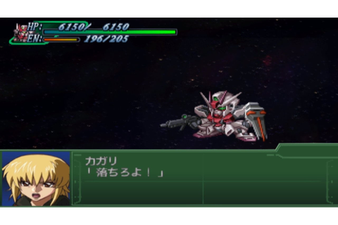 Super Robot Wars Alpha 3 - Strike Rouge Attacks - YouTube